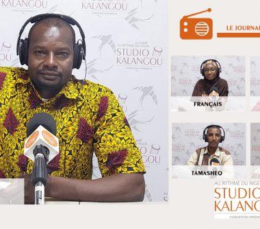 Les présentatrices des journaux en 5 langues (français, haoussa, zarma, tamashek et peulh), du 26 octobre 2021