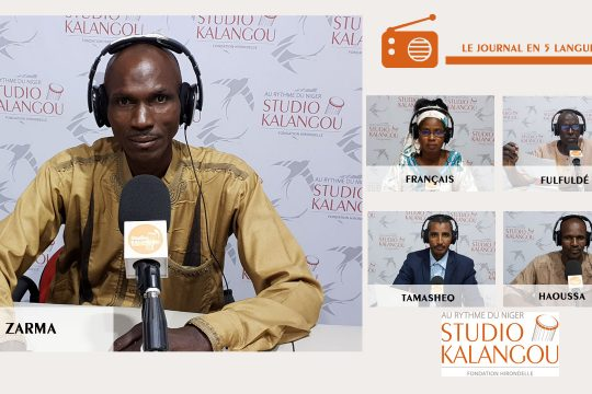 Les présentateurs des journaux en 5 langues (français, haoussa, zarma, tamashek et peulh), du 19 octobre 2021