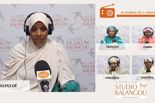 Les présentatrices des journaux en 5 langues (français, haoussa, zarma, tamashek et peulh), du 19 octobre 2021