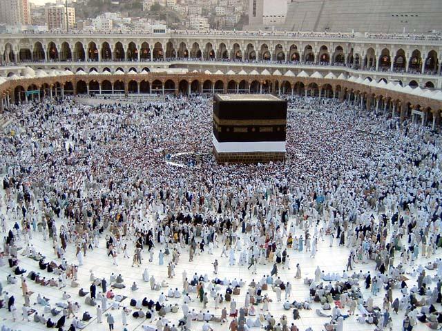 Annulation du pèlerinage 2021 au Royaume d'Arabie Saoudite pour cause de la Covid-19